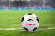 وقتی فوتبال ایران به دو نیمه تقسیم شد!