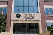 سازمان جوانان حقوق بشر خواستار تحریم تسلیحاتی عربستان شد