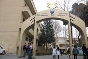 اعلام برنامههای دانشگاه علوم پزشکی آزاد تهران در سالروز ولادت رسول اکرم(ص)