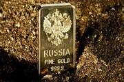 افزایش ذخایر ارز و طلای روسیه همچنان ادامه دارد