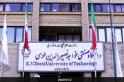 جزئیات پذیرش دانشجوی ارشد بدون آزمون دانشگاه خواجه نصیر اعلام شد