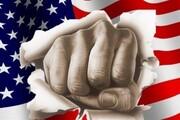 مسابقه «چرا تنفر از آمریکا» به مناسبت روز دانشجو برگزار میشود