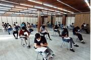 ثبتنام آزمون استخدامی وزارت علوم از امروز، ۱۸ خرداد آغاز میشود