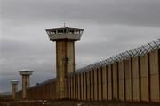 حمایت از خانواده زندانیان یکی از اولویتهای سازمان زندانهاست