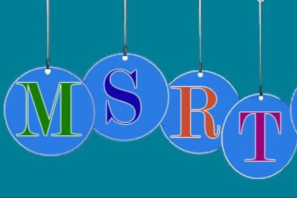 مهلت ثبتنام در آزمون زبان msrt وزارت علوم تمدید شد