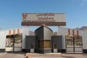 کانون دانشجویی حقوق «دادخواه» در واحد تهران شرق آغاز به کار کرد