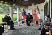 گزارش توییتری ظریف از دیدارها و سخنرانیاش در ونزوئلا
