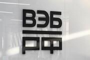 سرمایه گذاری 40 میلیون یورویی روسیه در ازبکستان