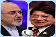 گفتوگوی ظریف با وزیر روابط خارجی نیکاراگوئه
