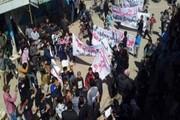 تظاهرات علیه « قسد» در سوریه