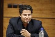 سرمایه صندوق پژوهش دانشگاه آزاد اسلامی به ۲۵۰ میلیارد تومان میرسد
