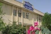 راهاندازی نشریه آموزش و بهسازی منابع انسانی در دانشگاه آزاد اسلامی لامرد