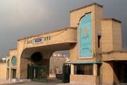 سرپرست جدید مرکز کابل دانشگاه پیام نور منصوب شد