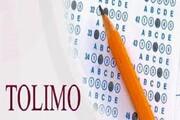 ثبتنام آزمونهای تولیمو از ۸ آبان آغاز میشود