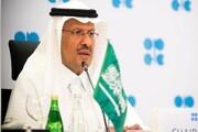 سیگنال وزیر انرژی عربستان در مورد امکان تغییر در توافق کاهش تولید نفت