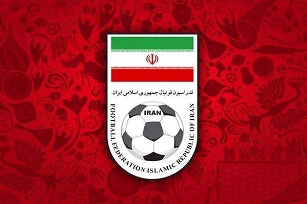 تعیین تاریخ برگزاری انتخابات فدراسیون فوتبال
