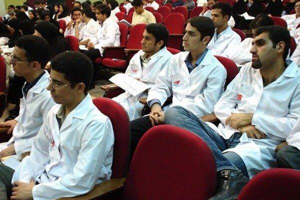 مهلت شرکت در فراخوان جذب هیئت علمی علوم پزشکی امشب پایان مییابد