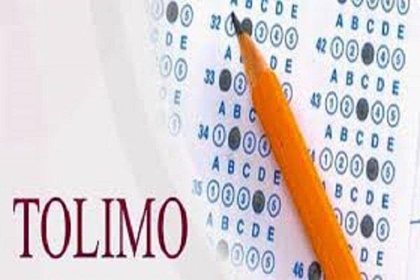 مرکز جدید برای برگزاری آزمون زبان انگلیسی تولیمو اضافه شد
