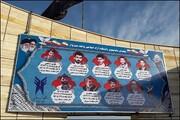 نامگذاری معابر و ساختمانهای دانشگاه آزاد اسلامی سبزوار به نام شهدای دانشجو