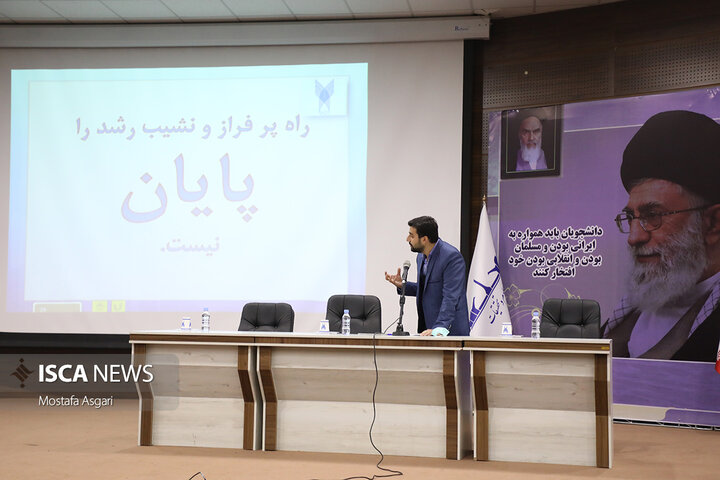 آیین استقبال از نودانشجویان دانشگاه آزاد اسلامی