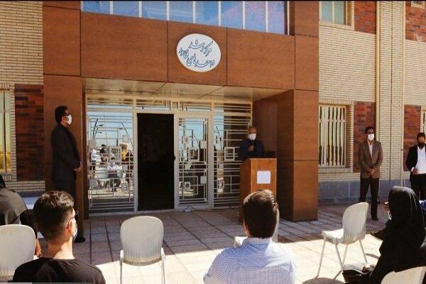 افتتاح سرای نوآوری خدمات خودرویی در دانشگاه آزاد اسلامی شهید سلیمانی