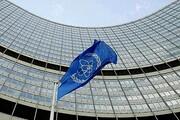 آژانس بینالمللی انرژی اتمی اقدام ایران در کارخانه ساخت صفحات سوخت را تأیید کرد