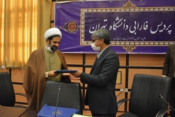 دانشگاههای «اهل بیت» و «فارابی» تفاهم نامه همکاری امضا کردند
