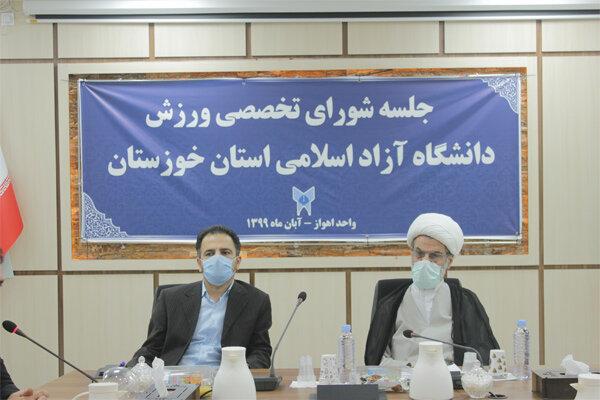 تقویت ورزشهای همگانی در دانشگاه آزاد اسلامی خوزستان