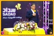 راه اندازی اولین بانک دیجیتال در کشور از طریق اپلیکیشن ایوا