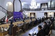 پنجمین نشست مسئولان بسیج دانشجویی دانشگاه آزاد اسلامی برگزار شد