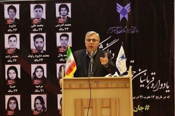 ۲۲ دانشجوی افغانستانی بورسیه تحصیلی دریافت میکنند