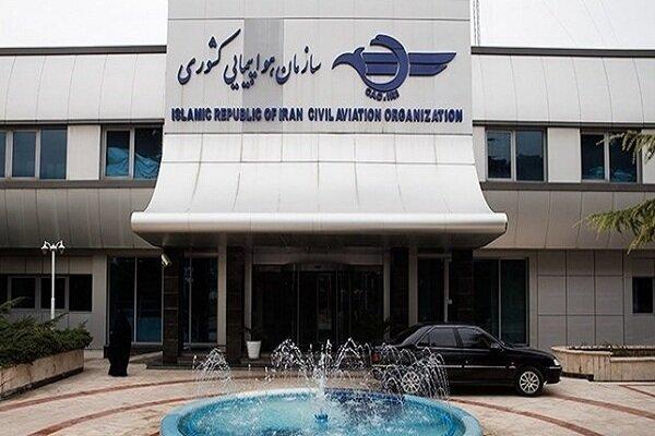 افزایش ۱۰ درصدی قیمت بلیت پروازها نسبت به جدول نرخی خرداد ۹۹
