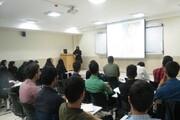 شرایط و نحوه حضور کارکنان دانشگاه تهران تا ۱۴ آذر اعلام شد