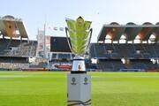 اعلام شرایط کامل AFC برای انتخاب میزبان جام ملتهای آسیا