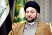تاکید حکیم بر حمایت از مسیحیانی که مورد ظلم گروه تروریستی داعش قرار گرفتهاند