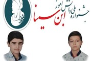دانشآموزان سمای نجفآباد بین برگزیدگان نقرهای جشنواره ابنسینا قرار گرفتند
