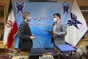 مشارکت دانشگاه آزاد اسلامی البرز در تهیه و تدوین بستههای پودمانی آموزش