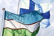 روابط دوجانبه محور گفتوگوی تلفنی وزرای خارجه ازبکستان و فنلاند