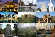 وزارت میراث فرهنگی ستادکرونا را برای سفرهای نوروز ۱۴۰۰ متقاعد کرد