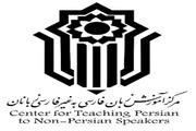 آموزش زبان فارسی به ۱۳۰۰ دانشآموز در مدارس ارمنستان