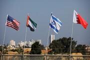 نشست سهجانبه وزرای خارجه آمریکا، بحرین و رژیمصهیونیستی در قدس اشغالی