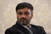 برگزاری وبیناری با موضوع مکتب شهید سلیمانی در واحد اهر