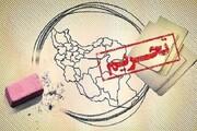 وبینار «تحریم و مذاکره دو روی یک سکه» برگزار میشود