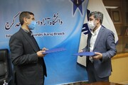 تفاهمنامه دانشگاه آزاد اسلامی و کارگروه مدیریت بحران وزارت ارتباطات امضا شد