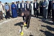 کلنگ زنی مجموعه آموزشی دانشگاه آزاد اسلامی مرکز بشاگرد