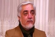 عبدالله: توافقنامه آمریکا و طالبان نمیتواند اساس مذاکرات صلح باشد