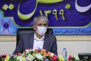 رتبه برتر واحدهای استان هرمزگان در حوزه مالی و جذب دانشجو
