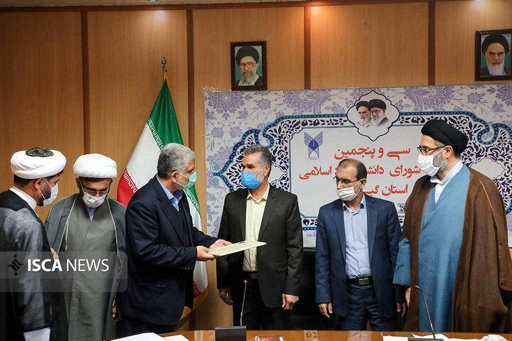 جلسه شورای استان گیلان و تقدیر از خانواده شهید سعید مسافر