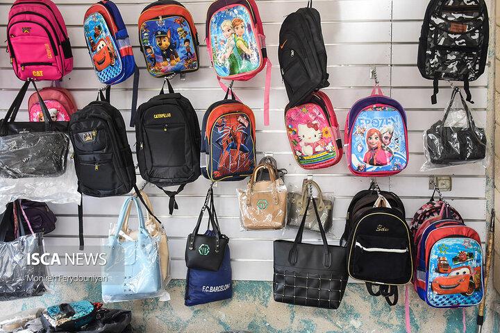 کیف هایی که به مدرسه نرسید