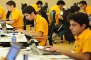 مسابقه بینالمللی برنامهنویسی در دانشگاه امیرکبیر برگزار می شود